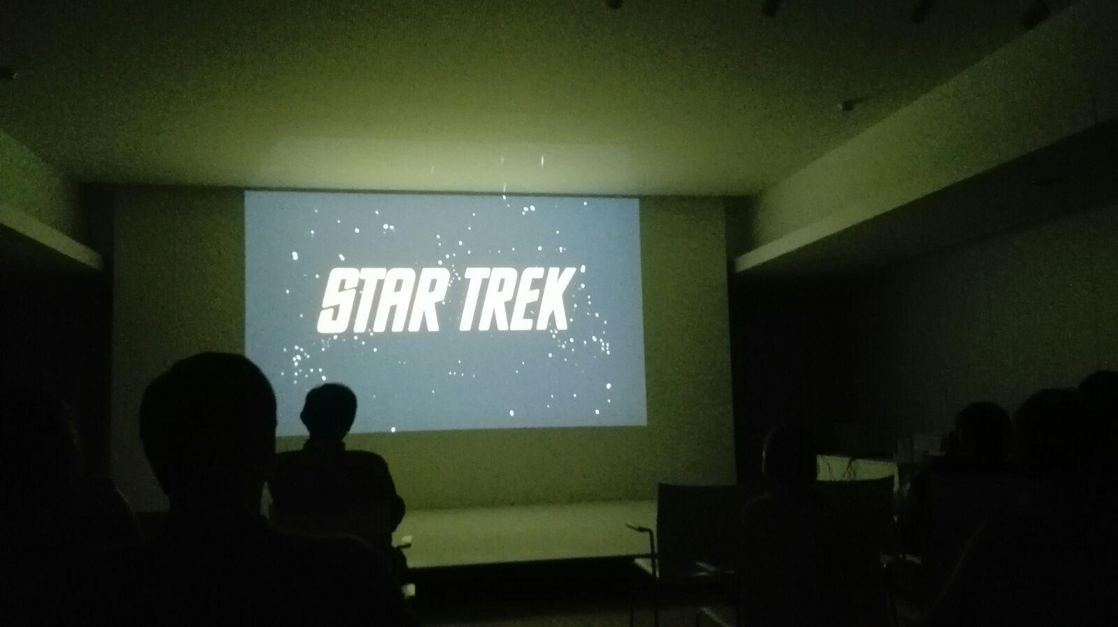 star-trek-7